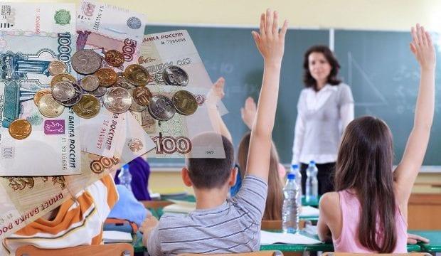 Ставка учителя увеличится
