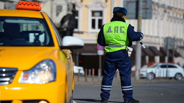 Требования к таксистам