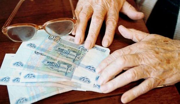 Доплата за возраст