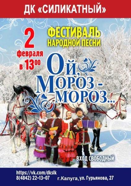 Концерты в калуге афиша сентябрь 2017 немировича данченко театр афиша