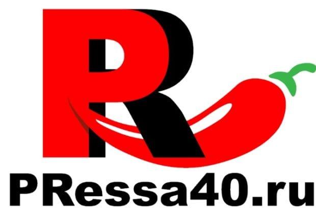Сайт Pressa40