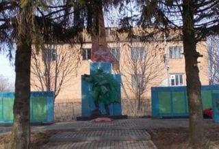 Памятник Тырново