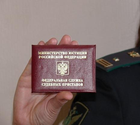 Приставы удостоверение