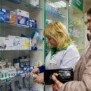 Эреспал изымают из аптек