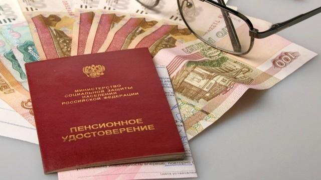 5500 сельских пенсионеров региона получают надбавку за 30-летний стаж