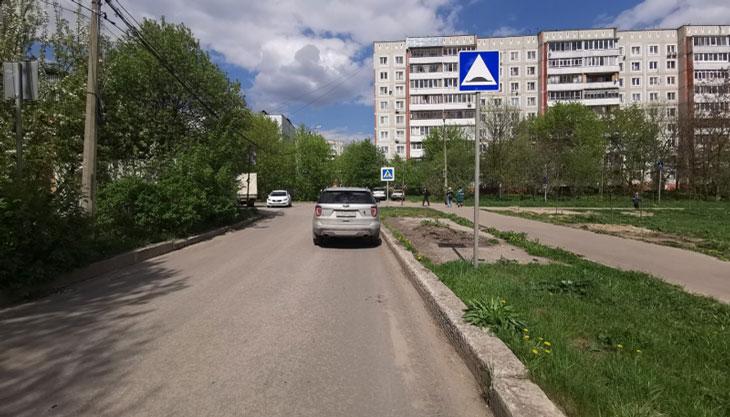 ремонт дорога2