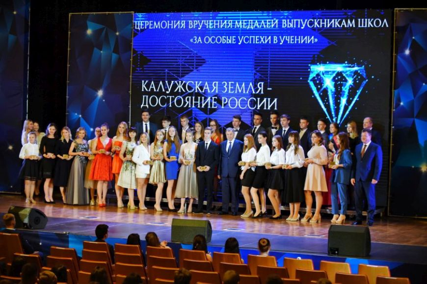 выпускники
