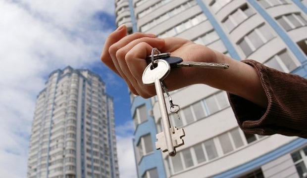 Ключи от жилья