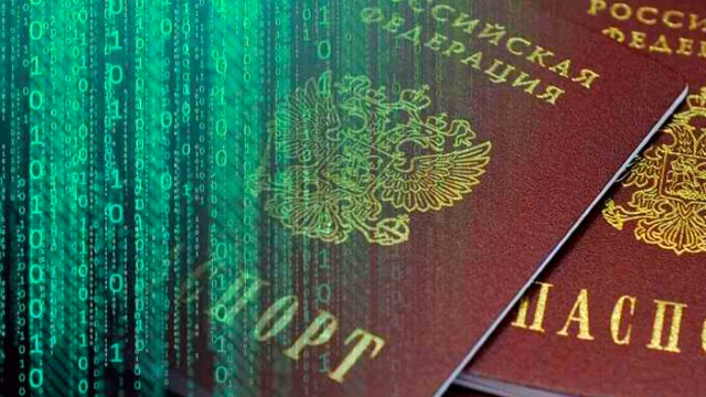 Россиянам предстоит получить новые паспорта