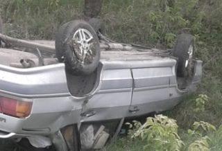 Авто перевернуто