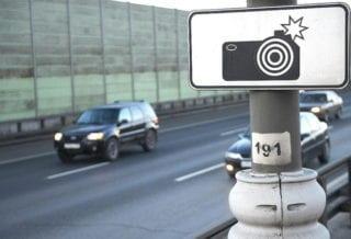 ОСАГО камеры