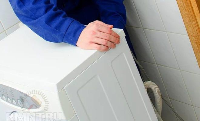 Кража стиральной машины
