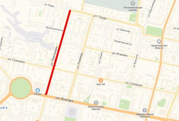 Перекрытие улицы Плеханова