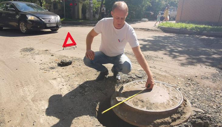 ремонт дорог3